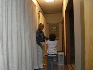 Fukiyan.jpg
