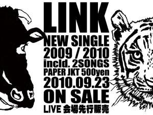 LINK_web_top.jpg