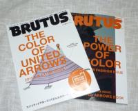 BRUTUS2011年4月号