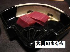 IMG_4505.jpg