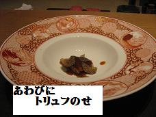 IMG_4514.jpg