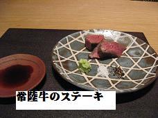 IMG_4518.jpg