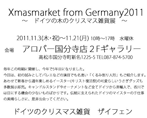 DM2011txt.jpg
