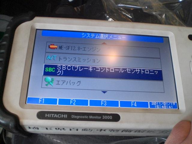 BENZ W211ブレーキ HDM-3000