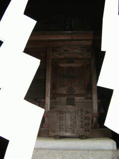 8551898_1697703802三輪神社、近影
