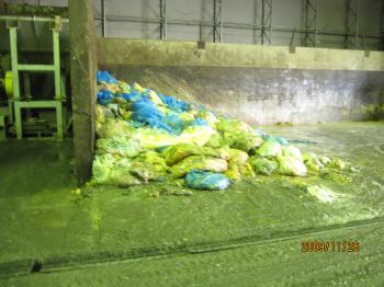 1食品廃棄物・+009_convert_20100207150519