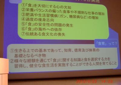 20100522+迺ー蠅・ヵ繧ァ繧「+019_convert_20100524224726