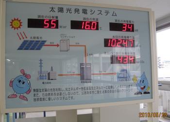 20100526太陽光発電?+048_convert_20100527030620