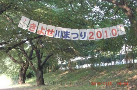 2010+07+24 お祭り当日・072_convert_20100726211052