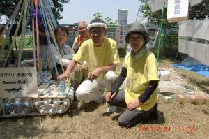2010+07+24  2010川まつり・086_convert_20100729131908