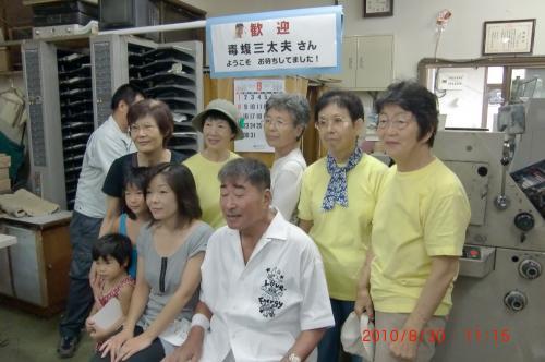 2010+08+30+毒蝮三太夫+008_convert_20100901022837