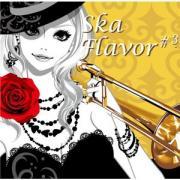 ska flavor #3