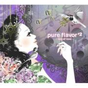 pure flavor #2