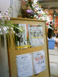 NEC_36955583.jpg
