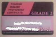 観光英検2級合格証