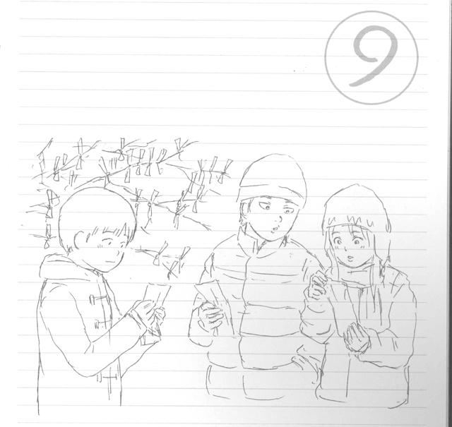 9kan1.jpg
