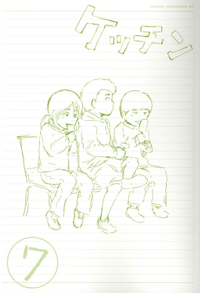 book7a.jpg