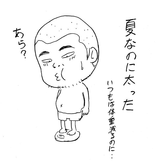 debu1b.jpg
