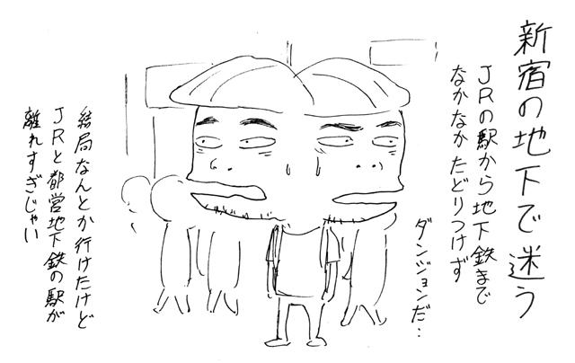 sinjyuku1a.jpg