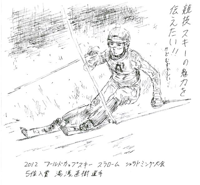 yuasa1.jpg