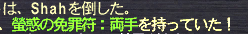 20120412_02.png