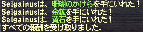 20120412_03.png