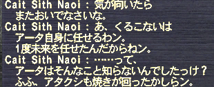 20120412_05.png