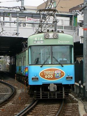 s-2009-10-17 066