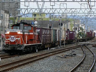 s-s-2009-11-15 037