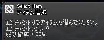 50%だって