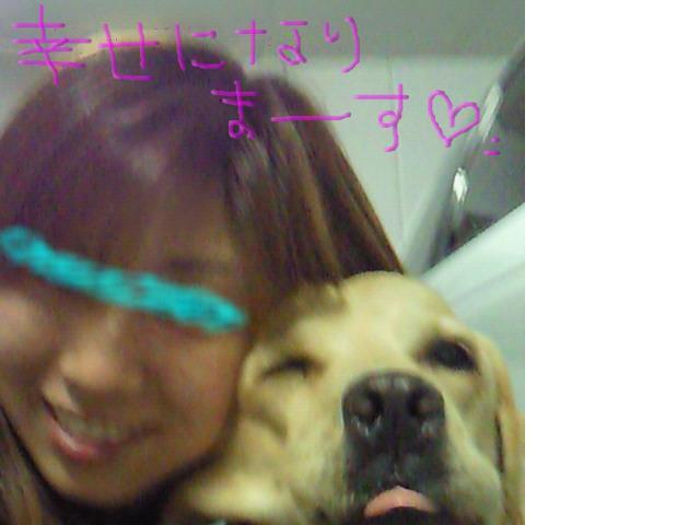 snap_senanamunta_201096165248.jpg