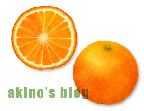 orange12.jpg