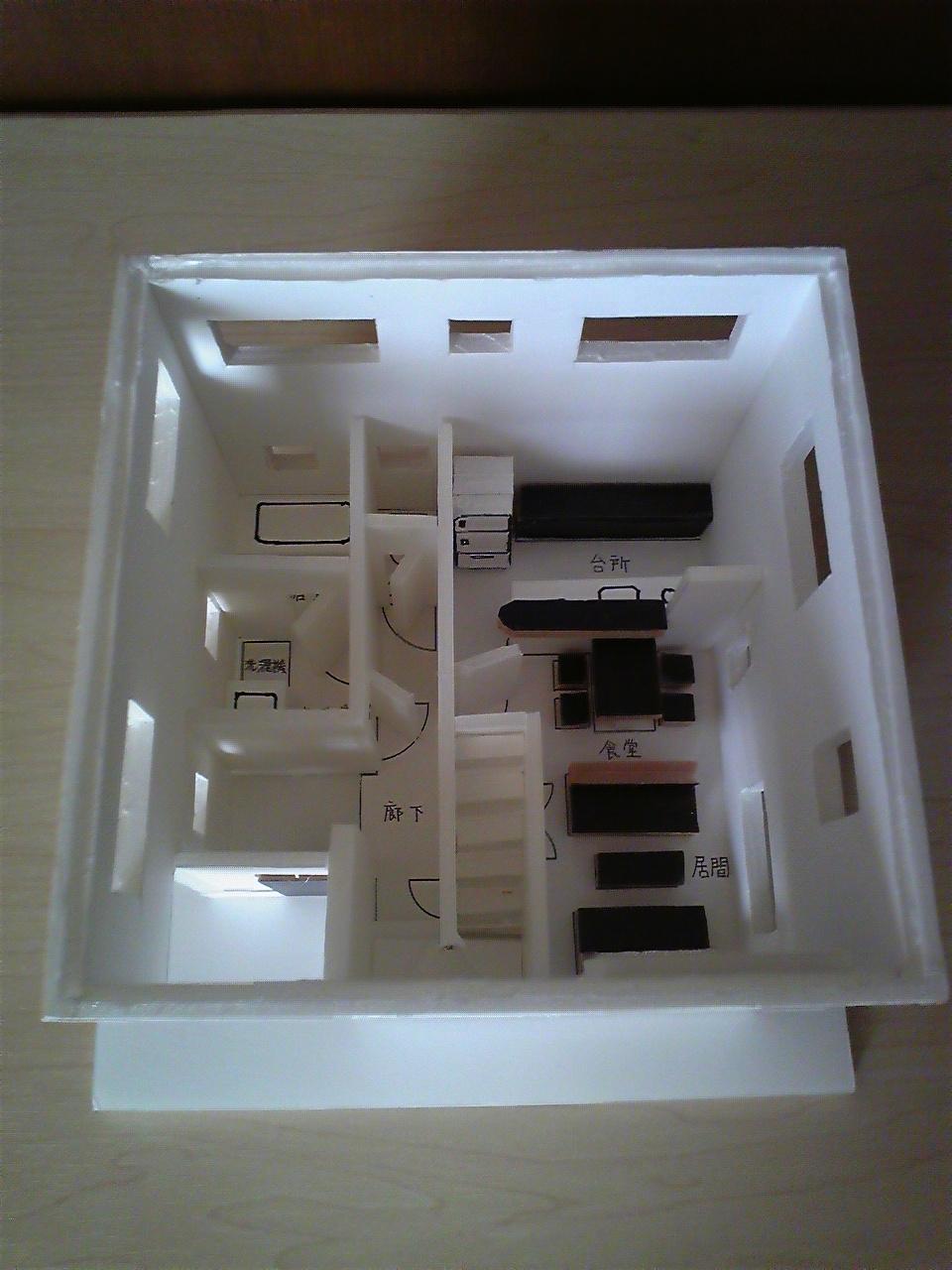 建物模型3