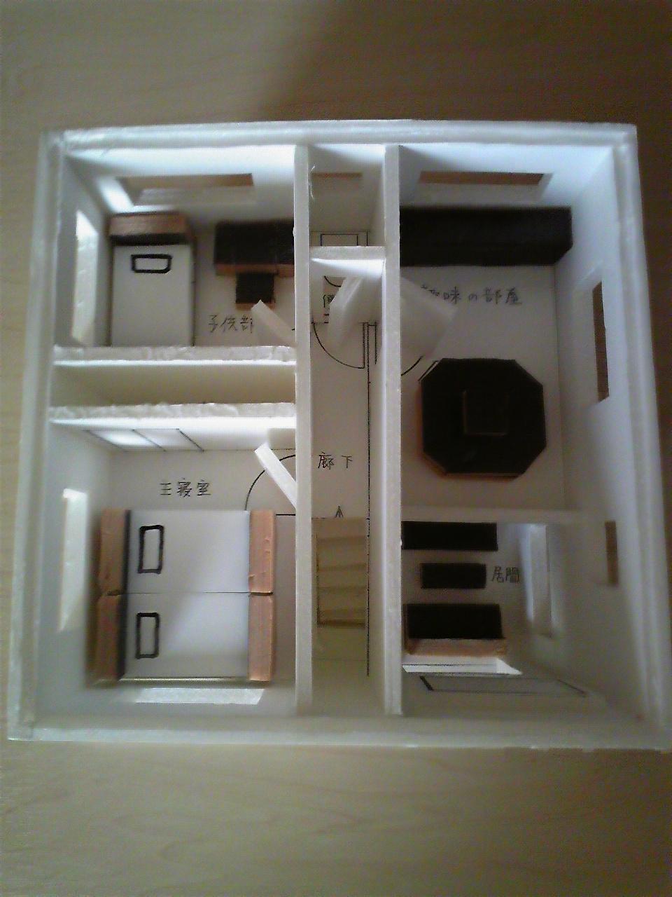 建物模型2
