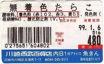 39c14e3c366404a1292f-LL.jpg