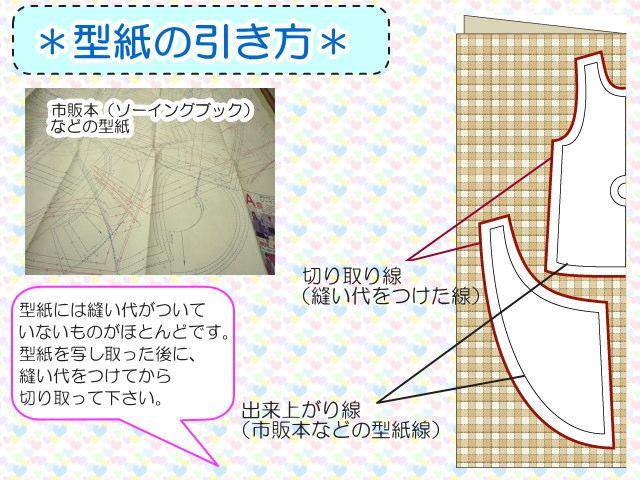 katagami-1.jpg