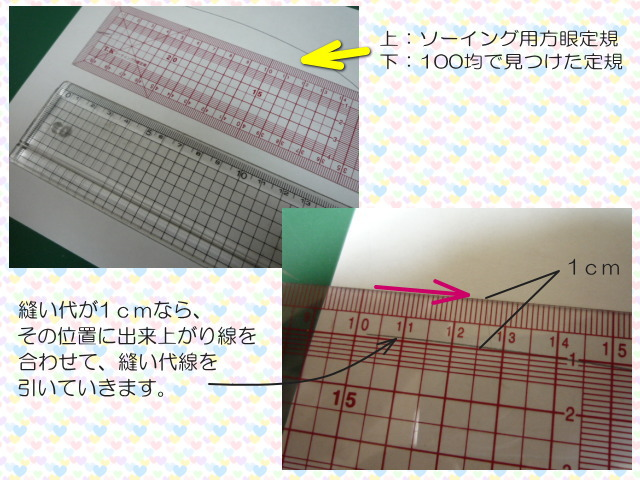 katagami-2.jpg
