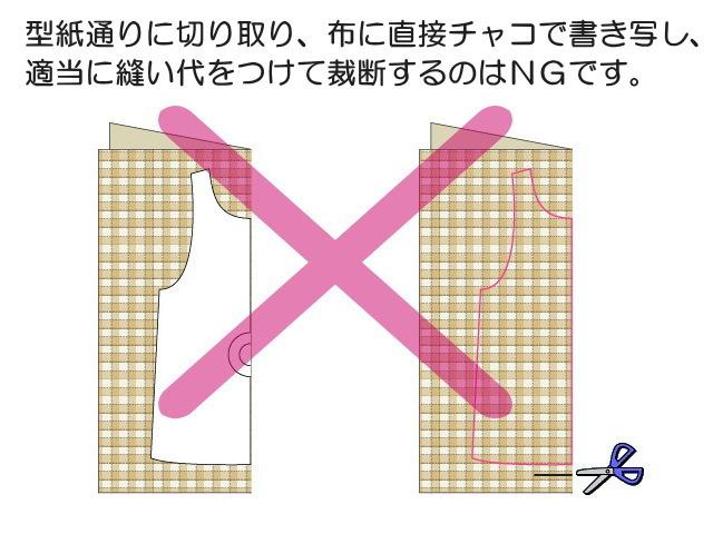 katagami-4.jpg