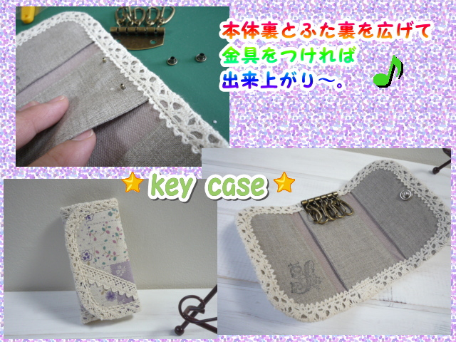 key-7.jpg
