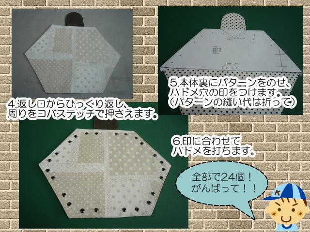 kinchakupouchi-3.jpg