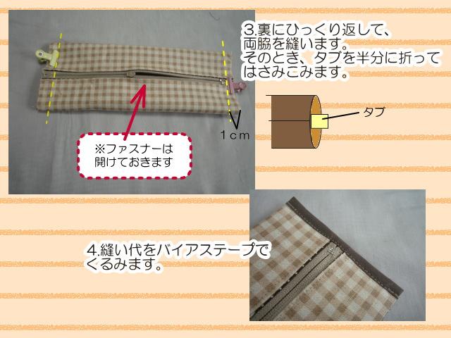 pen-3.jpg