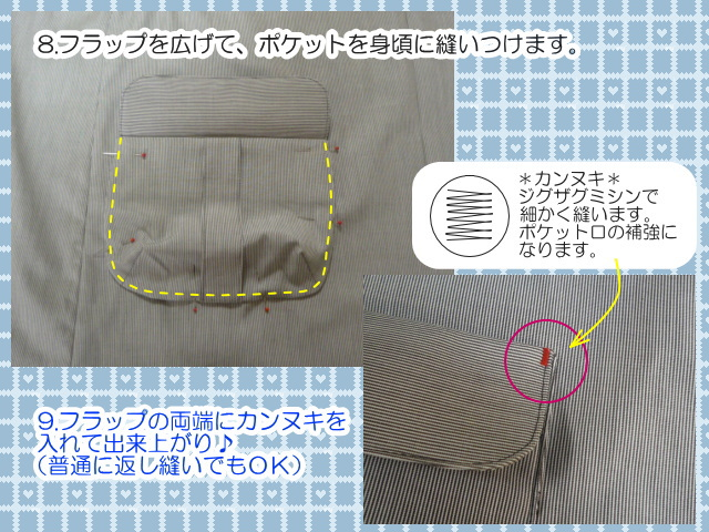 poke-5.jpg