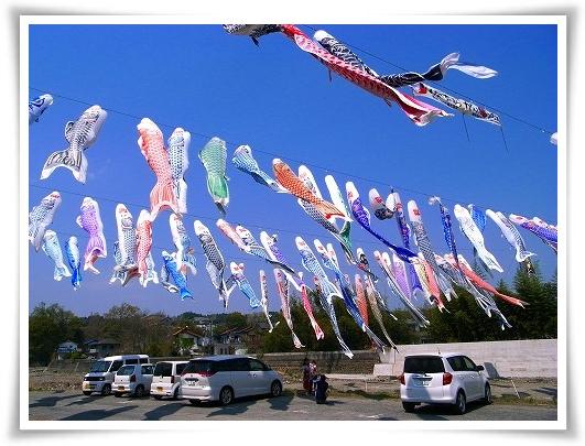 2011-04-27 横瀬こいのぼり祭り 012