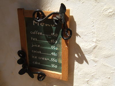 cafefran07-13.jpg