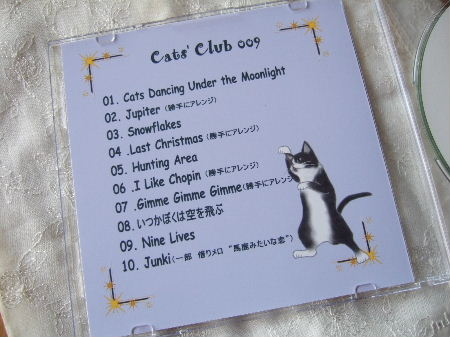 catsclub-100105-12s.jpg
