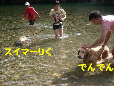 060_20100808233203.jpg