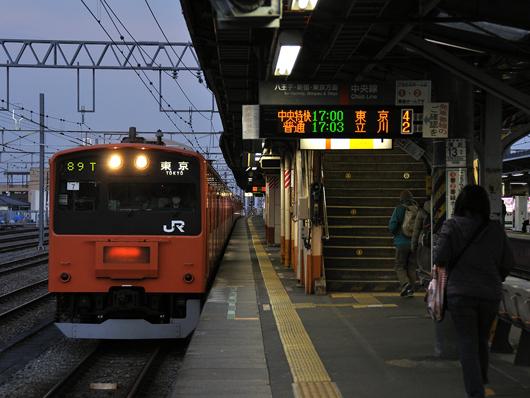 20100118高尾