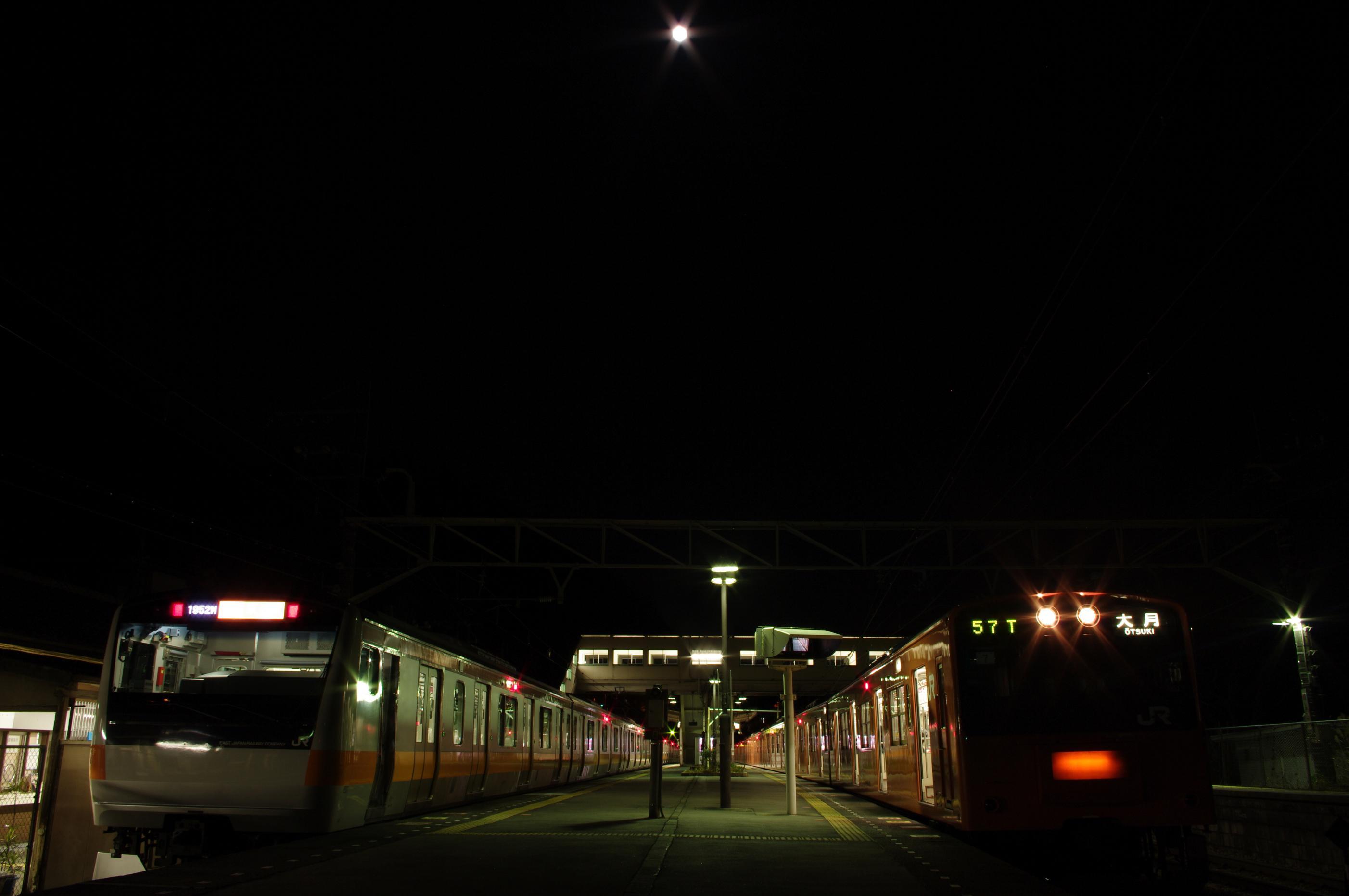 月の四方津、大晦日