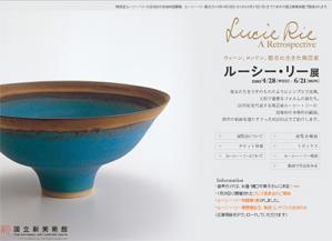 lucie_rie.jpg