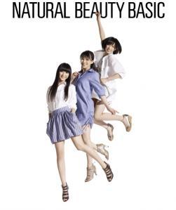 perfume_natural.jpg